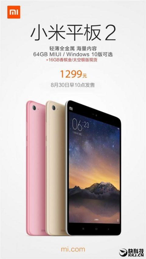 Xiaomi-Mi-Pad-2-sale-576x1024