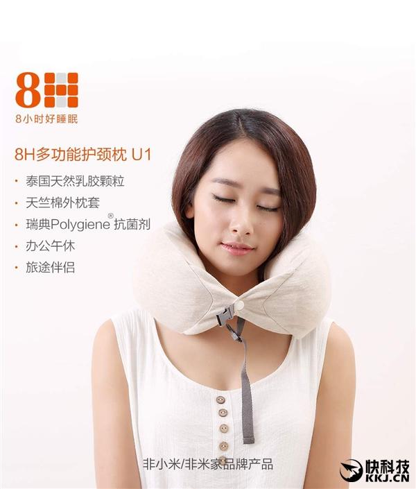 ۸h-pillow