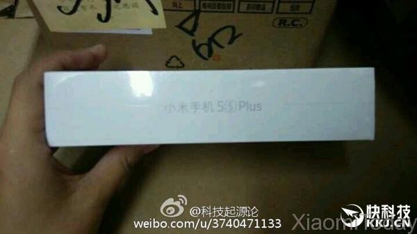 xiaomi-mi-5s-plus-box