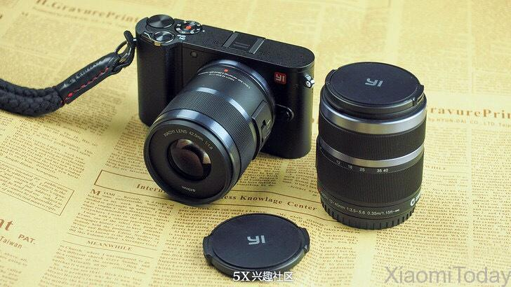 xiaoyi-m1-hands-on-6