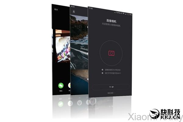 xiaoyi-m1-official-photos-10