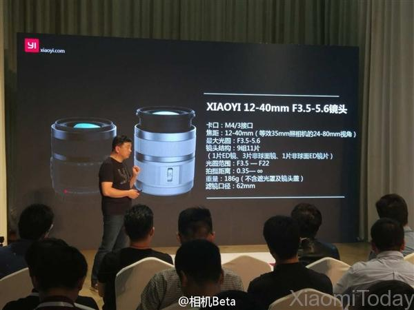 xiaoyi-m1-presentation-13