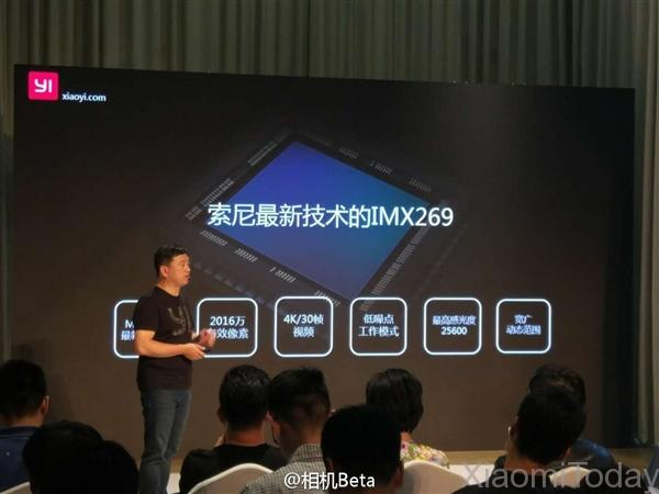 xiaoyi-m1-presentation-9
