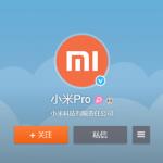 آیا گوشی Mi Note 2 با عنوان Xioami Pro نامگذاری خواهد شد؟
