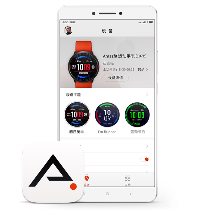 long-awaited-xiaomi-amazfit-smartwatch-with-gps-006