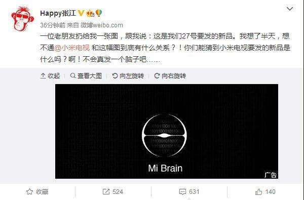 mi-brain