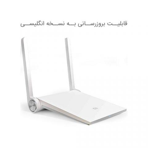 mini-router