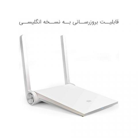 router-mini