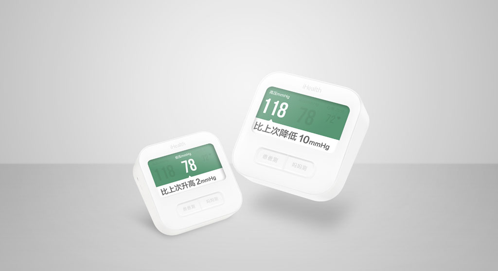 xiaomi-ihealth-2-smart-blood-pressure-monitor-001