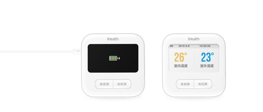 xiaomi-ihealth-2-smart-blood-pressure-monitor-004
