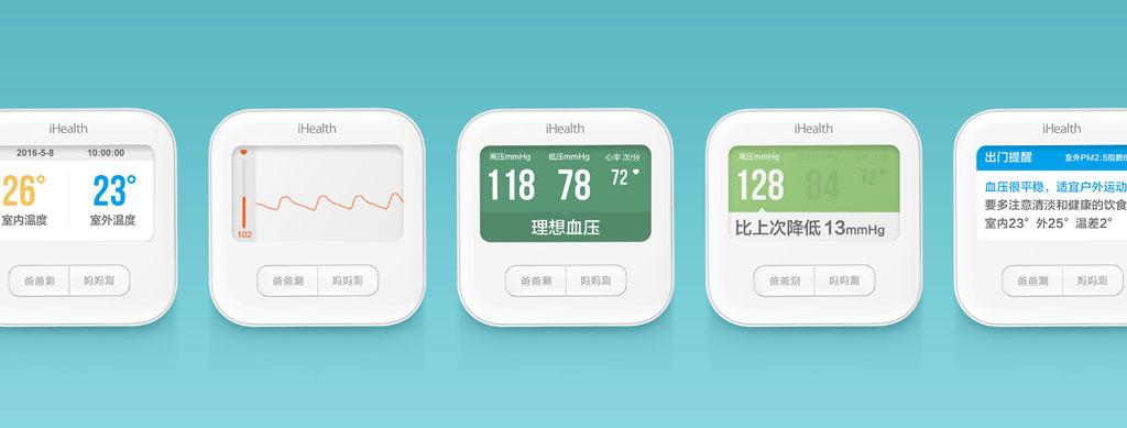 xiaomi-ihealth-2-smart-blood-pressure-monitor-005