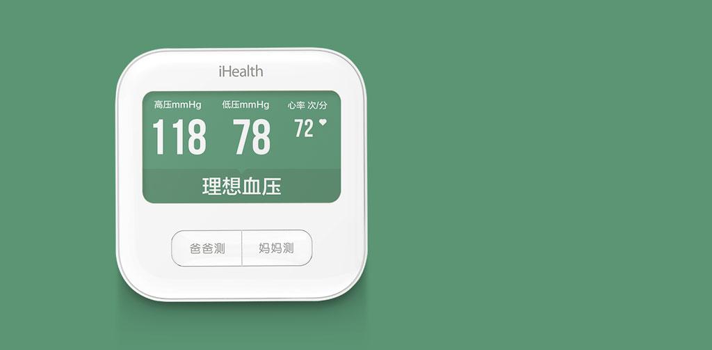 xiaomi-ihealth-2-smart-blood-pressure-monitor-006