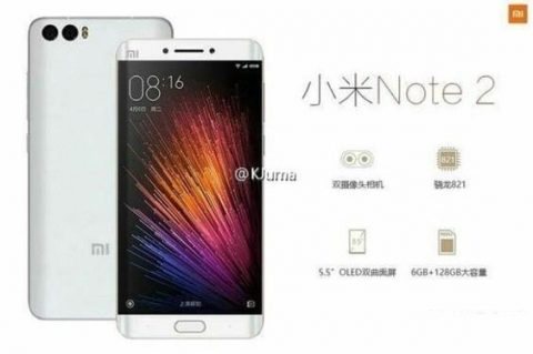 xiaomi-note-2-4