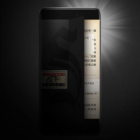 xiaomi-mi-note-2-frame-interactive-technology-2