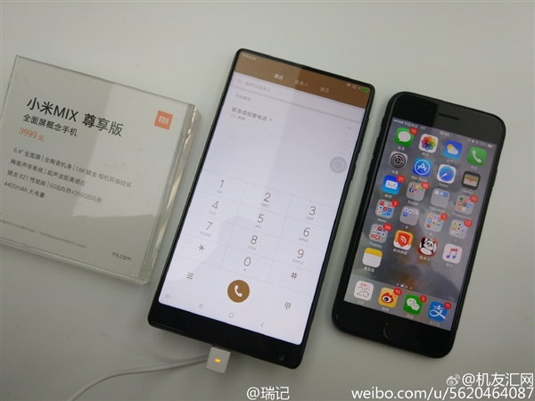 xiaomi-mix-hands-on-08