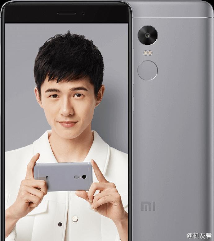 گوشی شیائومی Redmi Note 4X