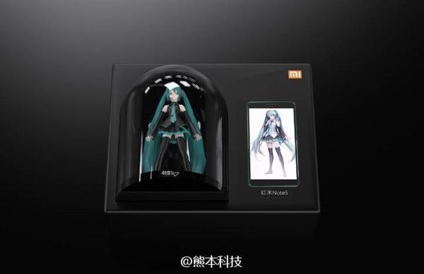 Redmi Note 5 Hatsune