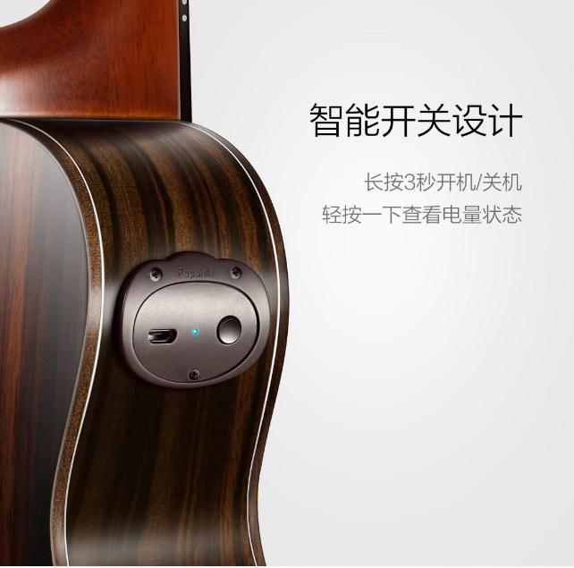 گیتار Populele شیائومی