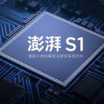 اولین پردازنده شیائومی با نام Pinecone S1 رونمایی شد