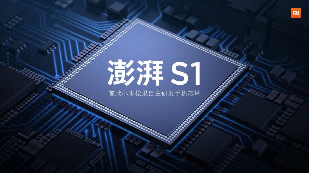 پردازنده شیائومی Pinecone S1
