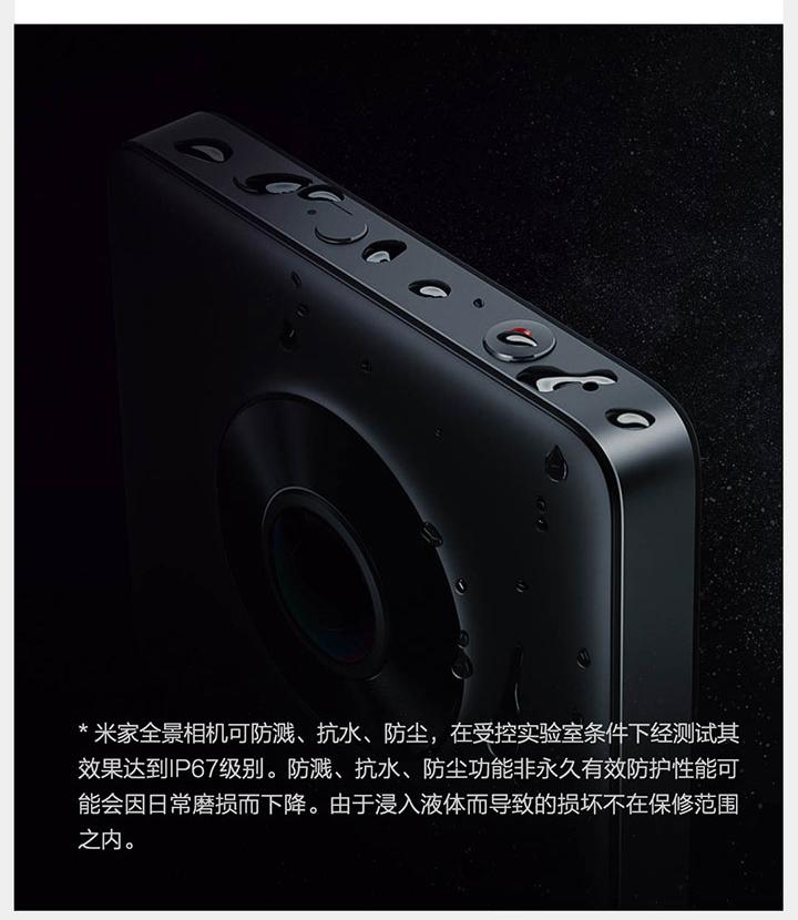 دوربین 360 درجه شیائومی