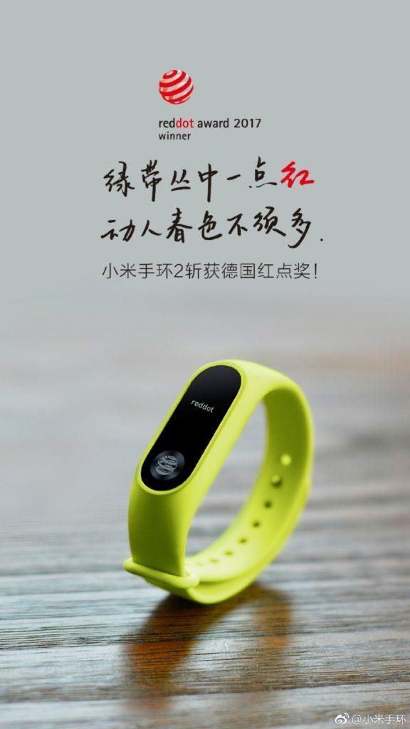 دستبند سلامت 2 شیائومی