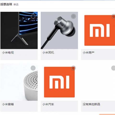 xiaomi-mi6-newproducts-announced-02