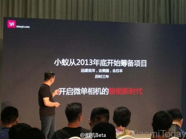 xiaoyi-m1-presentation-4