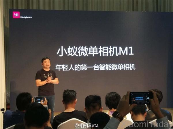 xiaoyi-m1-presentation-5
