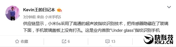 mi-5s-weibo