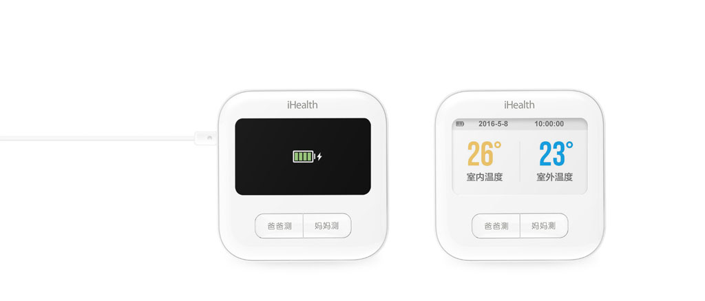 xiaomi-ihealth-2-smart-blood-pressure-monitor-004