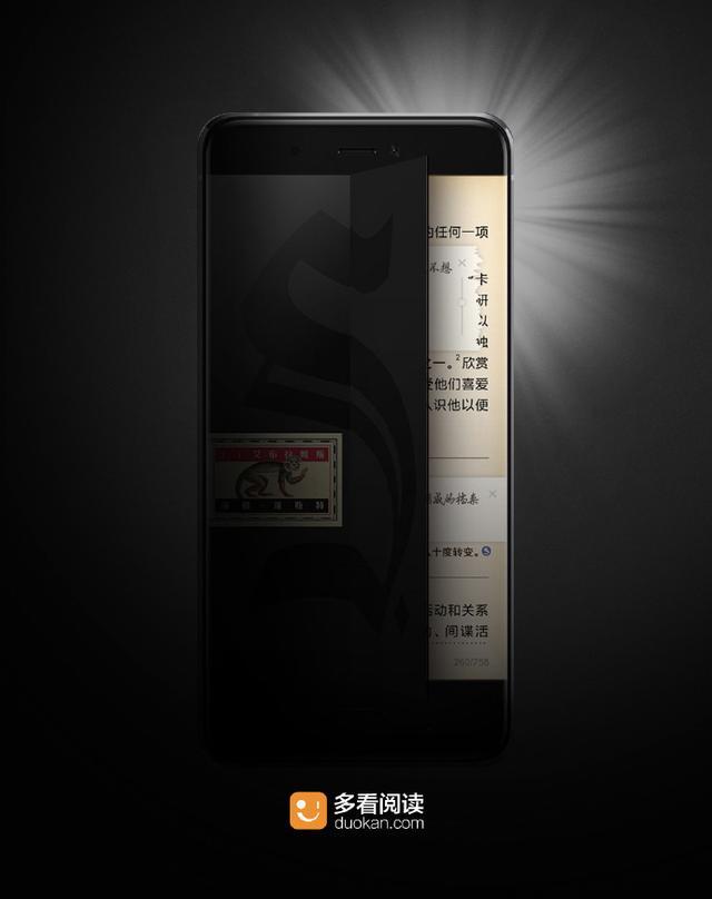 xiaomi-mi-note-2-frame-interactive-technology-2