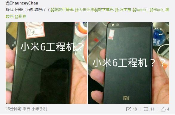 xiaomi-mi-note-6-prototype