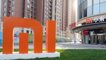 بانک خصوصی شیائومی راه اندازی شد