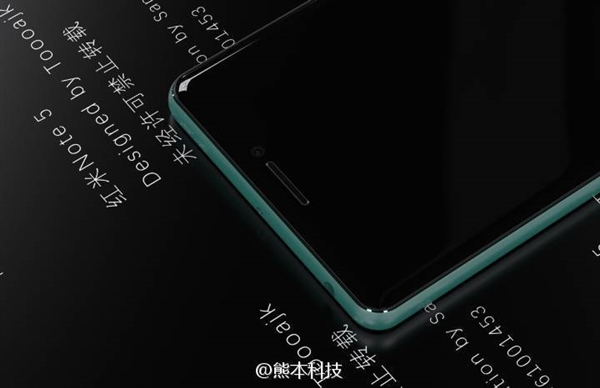 Redmi Note 5 Hatsune
