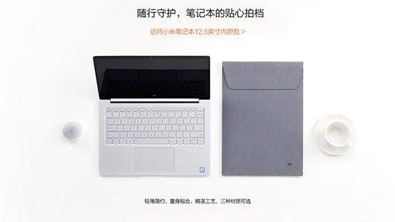 لپ تاپ نسخه Enjoy شیائومی معرفی شد
