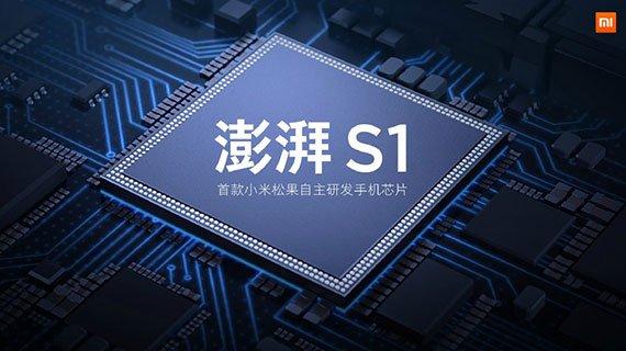 پردازنده آتی شیائومی با فناوری ۱۶ نانومتری TSMC