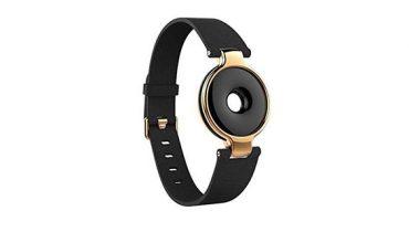 اپلیکیشن iOS دستبند پرتوی ماه