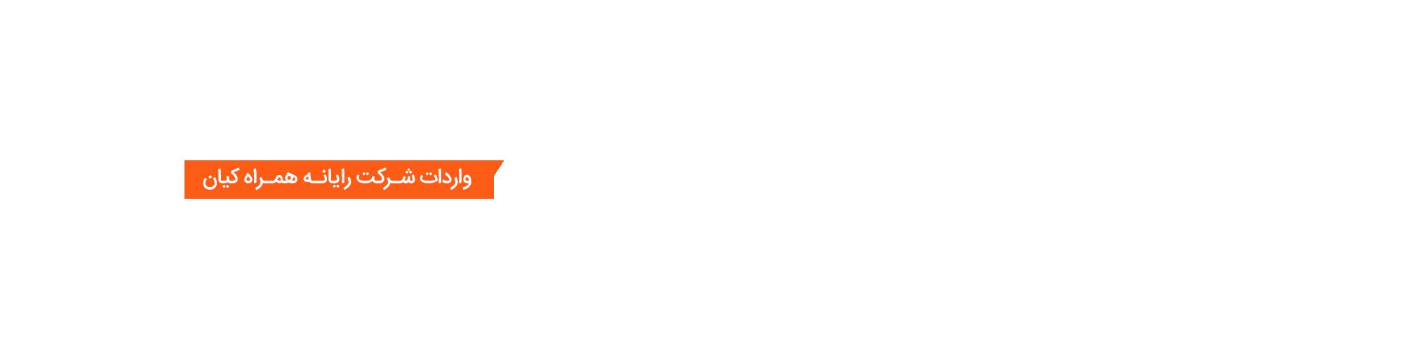 شیائومی