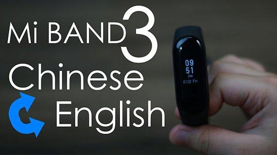 آموزش تغییر زبان می بند ۳ از چینی به انگلیسی