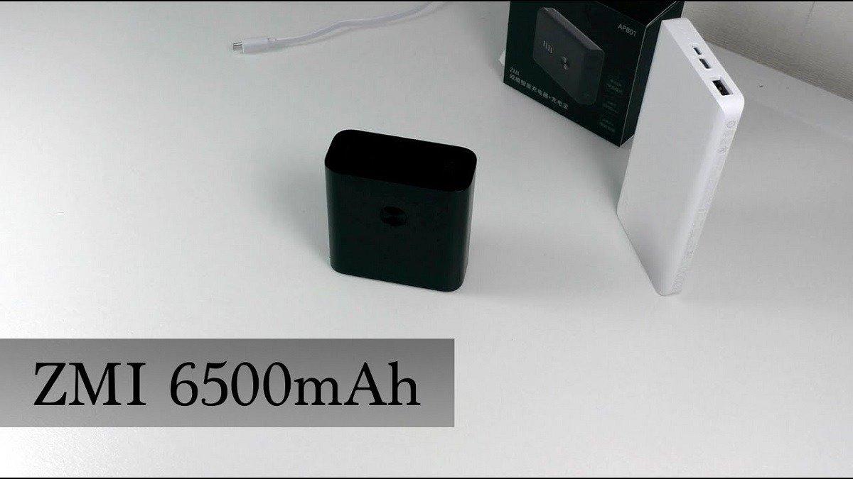 شارژر و پاوربانک 6500 شیائومی مدل ZMI APB01 - شیائومی
