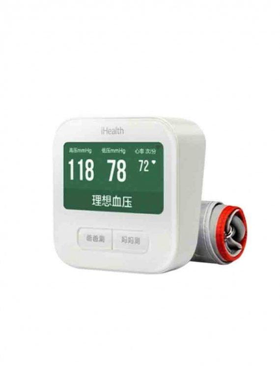 xiaomi-ihealth-2-smart-blood-pressure-monitor-1.jpg