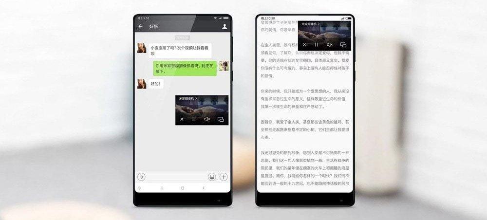 دوربین هوشمند تحت شبکه شیائومی