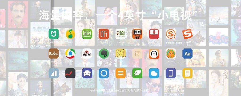 اسپیکر شیائومی XiaoAI Touchscreen