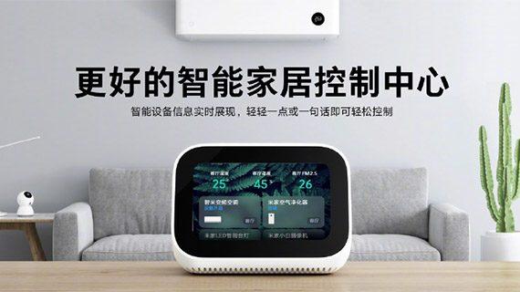 اسپیکر شیائومی XiaoAI Touchscreen در پاسخ به گوگل معرفی شد