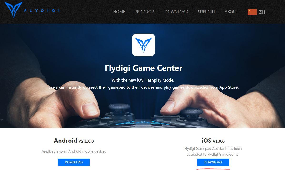 اپلیکیشن flydigi game center