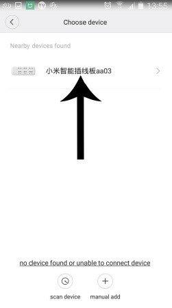 آموزش راه اندازی چند راهی هوشمند شیائومی - شیائومی
