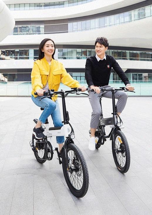 دوچرخه الکتریکی Himo C20