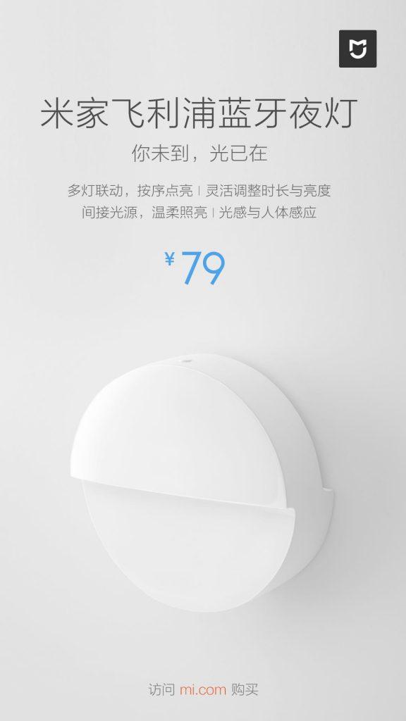 چراغ هوشمند شیائومی Mijia Philips Bluetooth Night Light