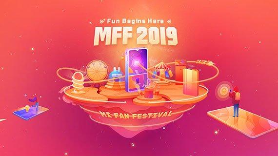 فستیوال MFF 2019 شیائومی